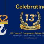 Celebrating 13th Anniversary